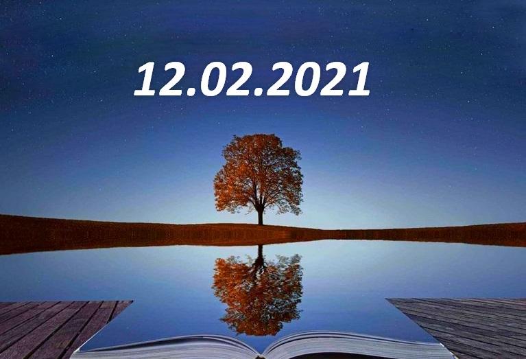 Зеркальная дата 12.02.2021 года